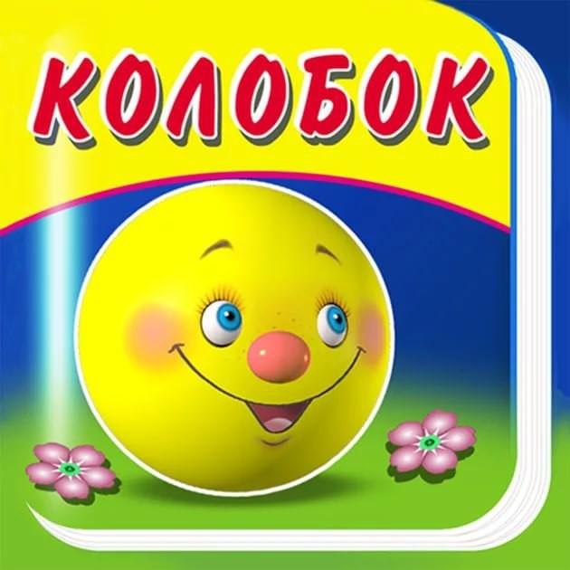 МКДОУ №9